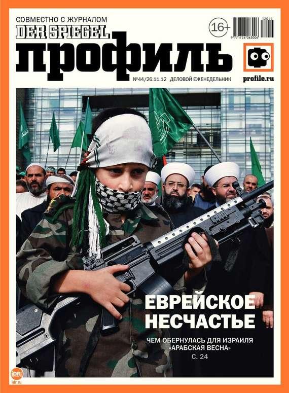 Редакция журнала Профиль Профиль 44-11-2012