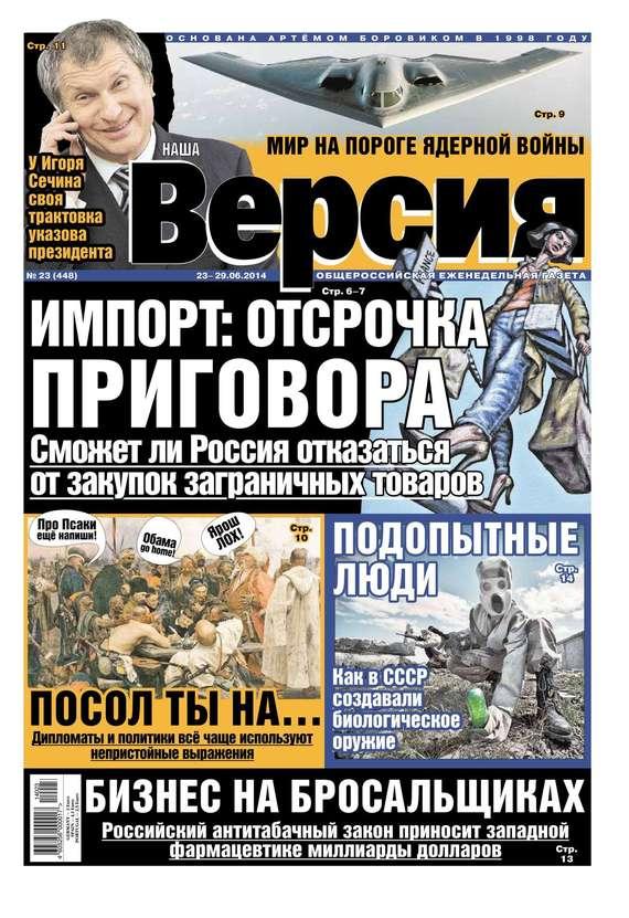 КоммерсантЪ 18-2015