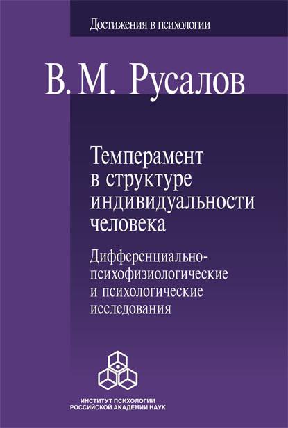 Владимир Русалов бесплатно