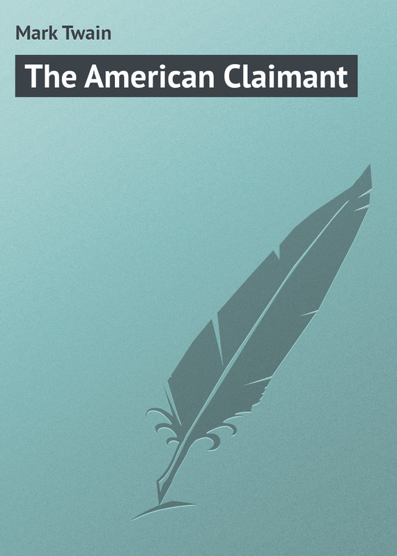 Марк Твен The American Claimant hagberg garry l a companion to the philosophy of literature