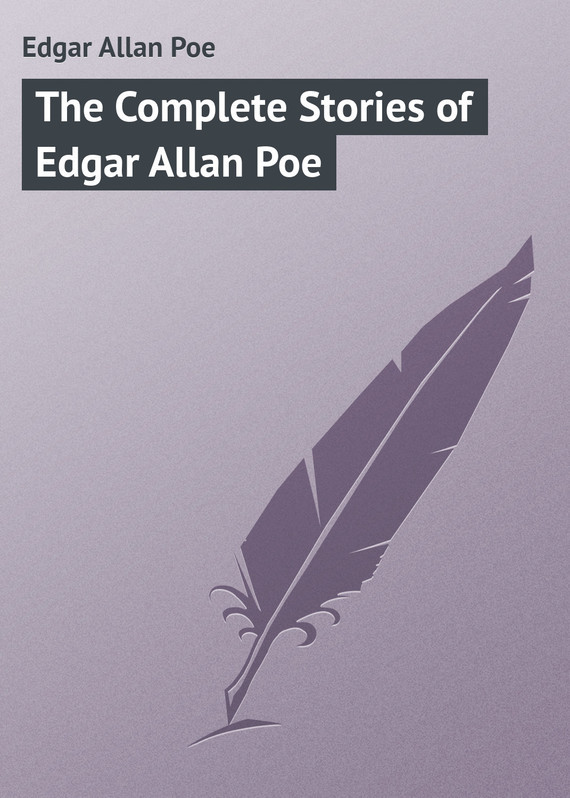 Эдгар Аллан По The Complete Stories of Edgar Allan Poe howells w d criticism and fiction