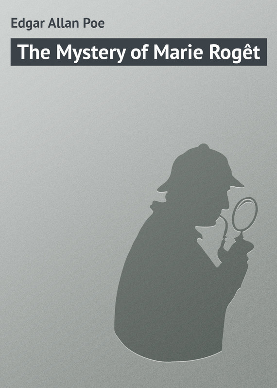 Эдгар Аллан По The Mystery of Marie Rogêt the poe estate