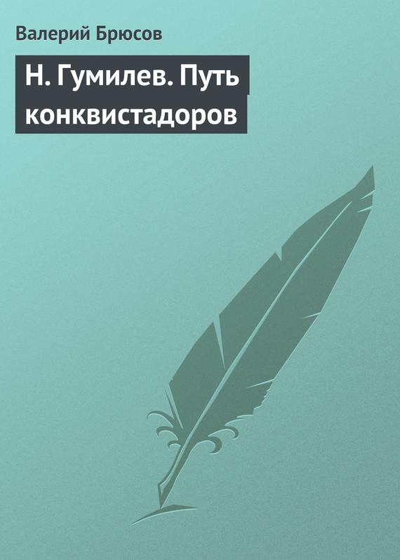 Наконец-то подержать книгу в руках 12/87/85/12878575.bin.dir/12878575.cover.jpg обложка
