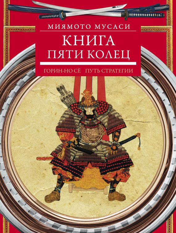 Древневосточная литература
