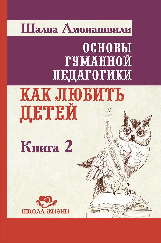 online Социальная педагогика 2003