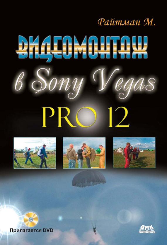 Книга притягивает взоры 12/93/26/12932638.bin.dir/12932638.cover.jpg обложка