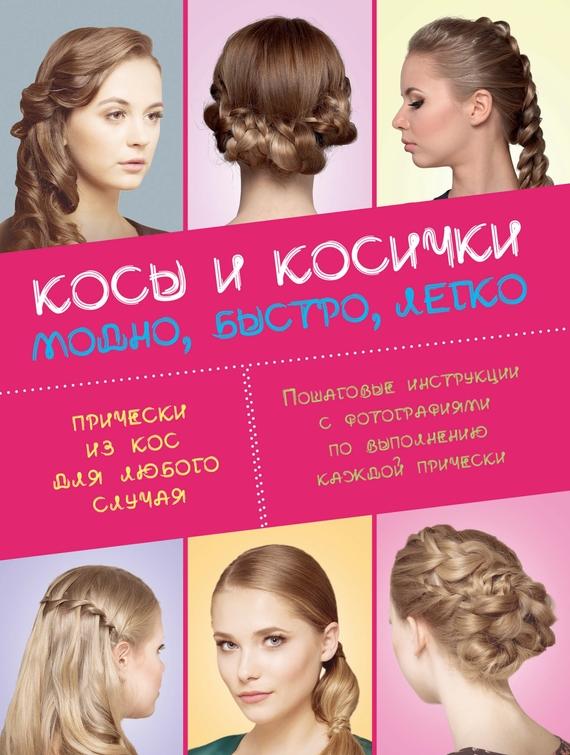Наталья Ерёмина бесплатно