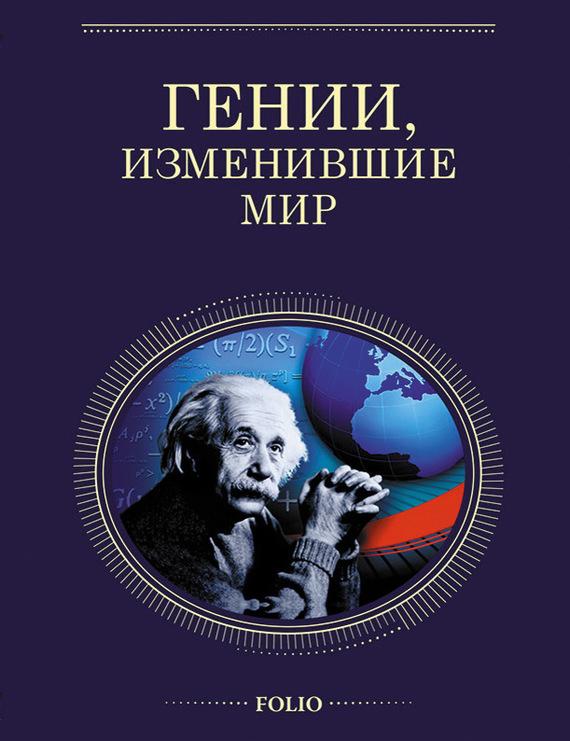 Татьяна Иовлева