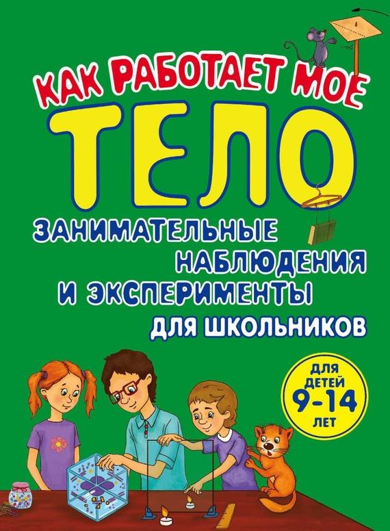 Татьяна Томилова бесплатно