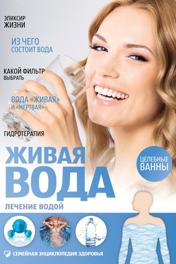 обложка книги static/bookimages/13/12/92/13129261.bin.dir/13129261.cover.jpg