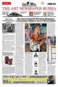 Отсутствует - The Art Newspaper Russia  / февраль 2013