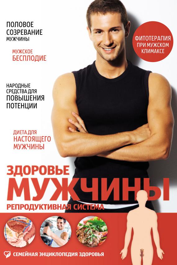обложка книги static/bookimages/13/13/40/13134011.bin.dir/13134011.cover.jpg