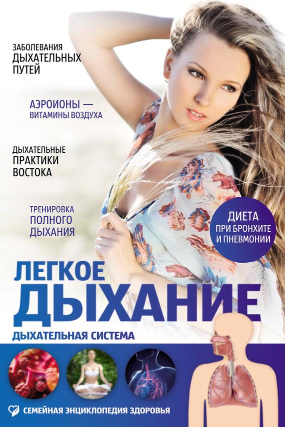 занимательное описание в книге Е. А. Полякова