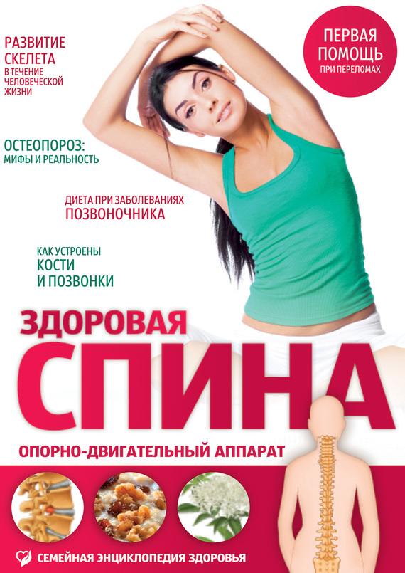 И. А. Пурисов бесплатно