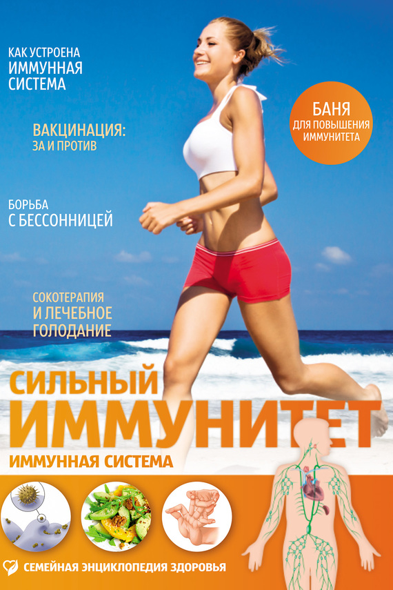 С. А. Тимофеева