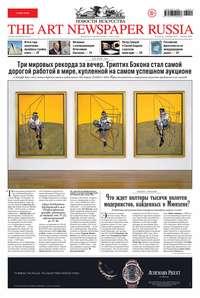 - The Art Newspaper Russia №10 / декабрь 2013 – январь 2014