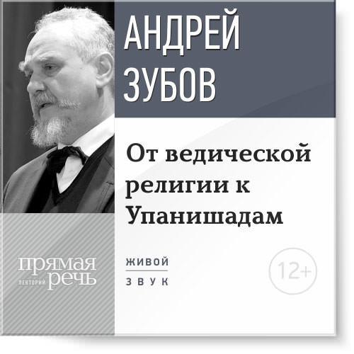обложка книги static/bookimages/13/16/00/13160011.bin.dir/13160011.cover.jpg