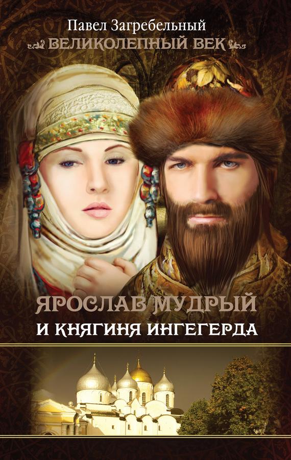 Историческая литература