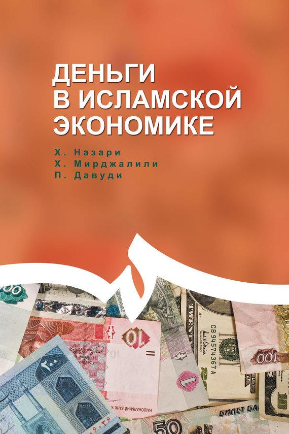 Возьмем книгу в руки 13/16/58/13165873.bin.dir/13165873.cover.jpg обложка