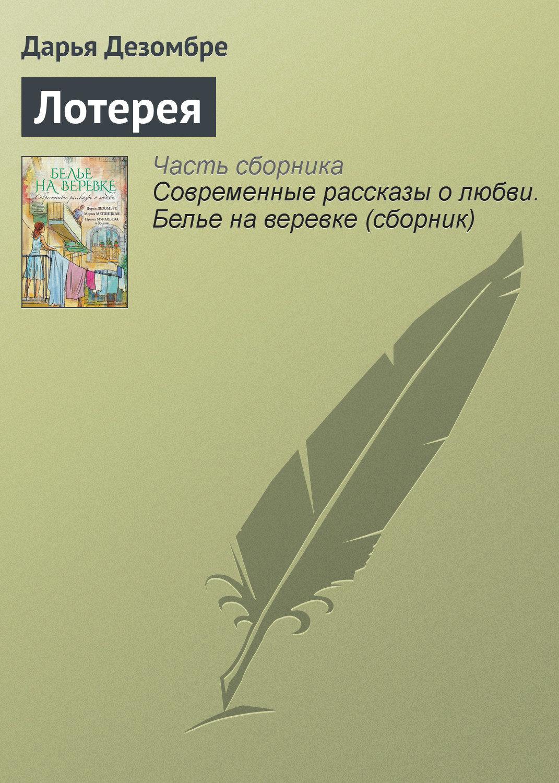 Галина артемьева все книги скачать бесплатно торрент