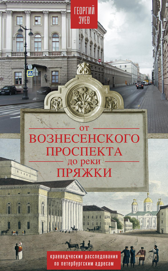 яркий рассказ в книге Георгий Зуев