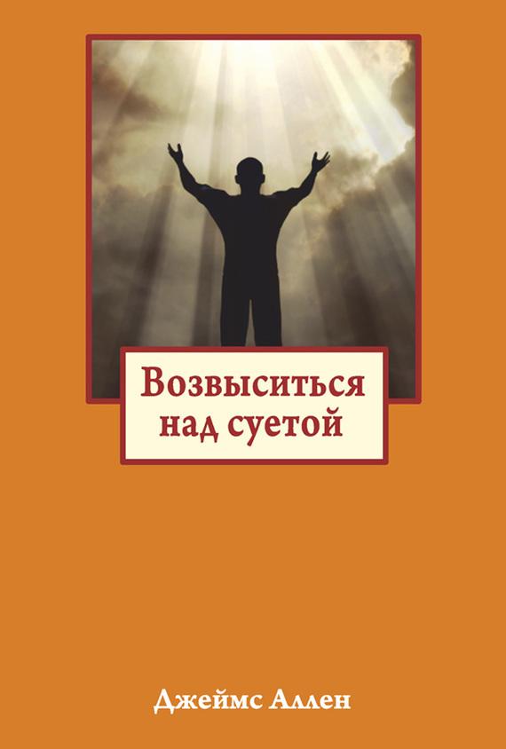 Возьмем книгу в руки 13/19/16/13191692.bin.dir/13191692.cover.jpg обложка