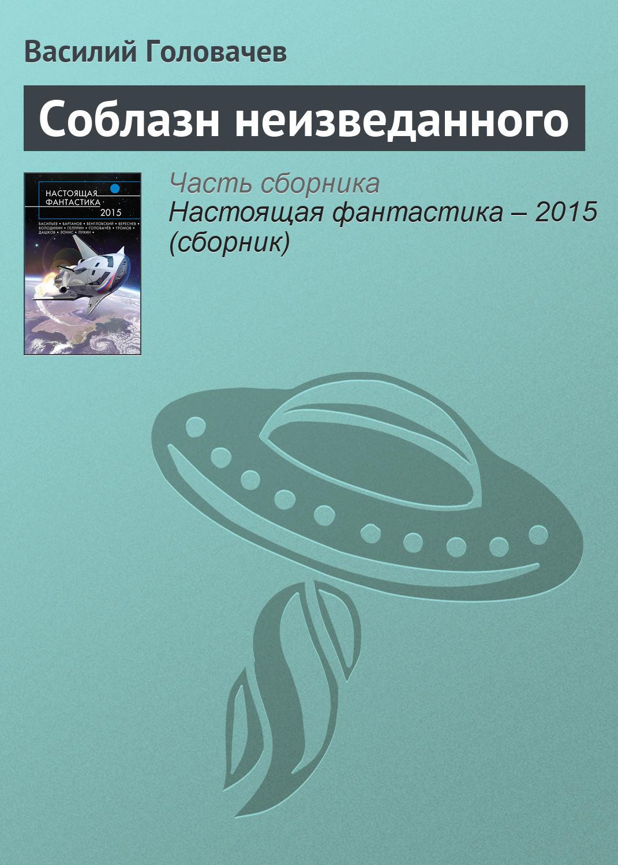 ebook Economics and