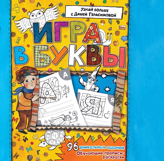 обложка книги static/bookimages/13/24/18/13241865.bin.dir/13241865.cover.jpg
