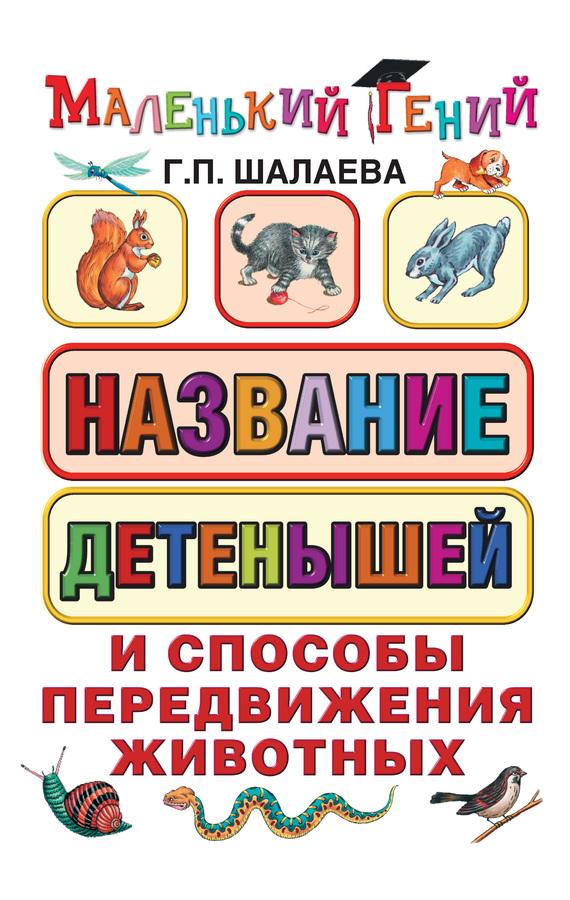 обложка книги static/bookimages/13/24/37/13243782.bin.dir/13243782.cover.jpg