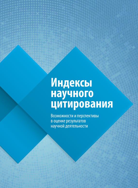 обложка книги static/bookimages/13/27/41/13274187.bin.dir/13274187.cover.jpg