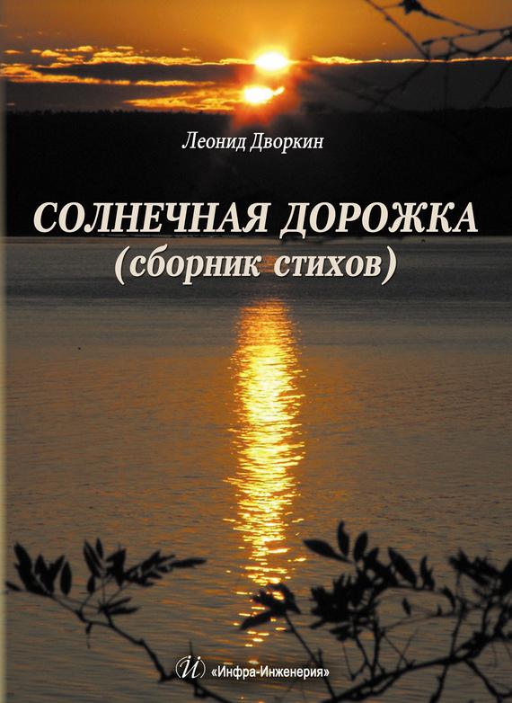 обложка книги static/bookimages/13/27/52/13275274.bin.dir/13275274.cover.jpg