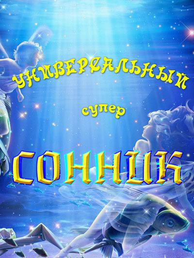 Владимир Южин бесплатно