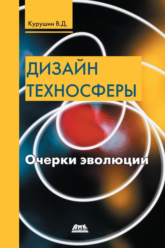 Редакция газеты Комсомольская правда. Санкт-Петербург Комсомольская правда. Санкт-Петербург 113ч-2016