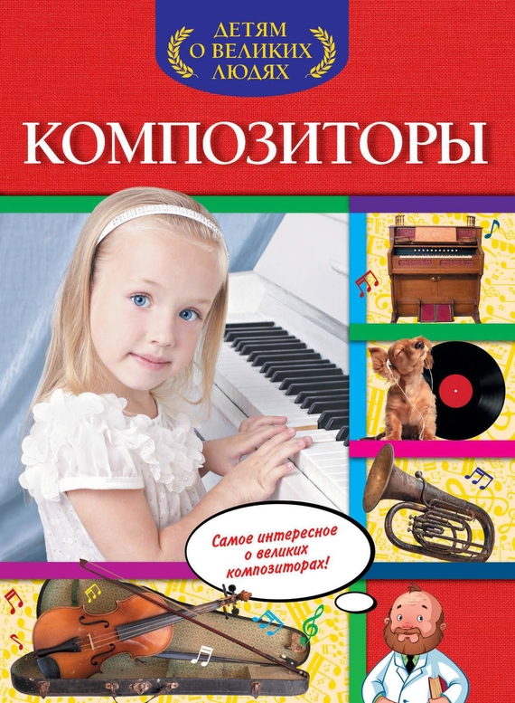 Ольга Слюсар бесплатно
