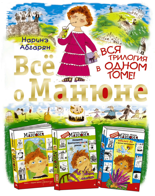 Сборник книг для детей скачать бесплатно