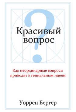 [Альпина,МИФ,etc] 30 электронных книг по Бизнесу и Психологии (2 часть) | [Infoclub.PRO]