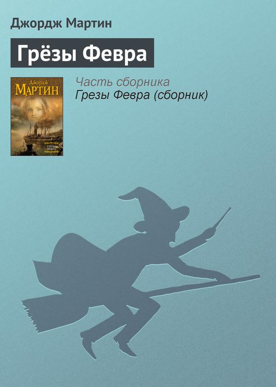 Сказка про софию прекрасную читать
