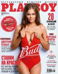 - Playboy №07-08/2015