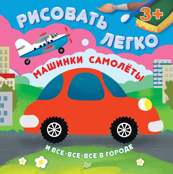 Ольга Кузнецова бесплатно