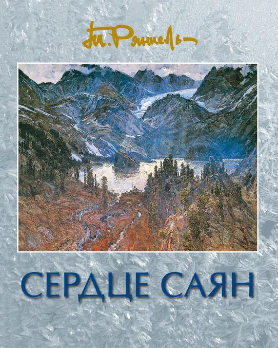 Книга Mémoires de m. de Bourrienne. T. 4