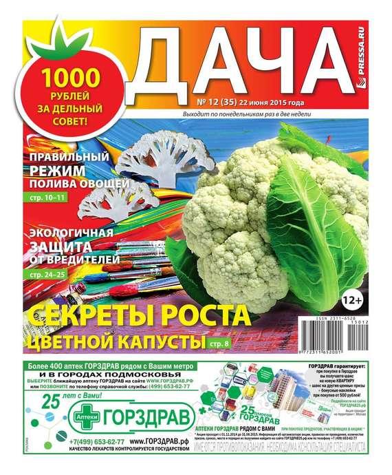 Дача Pressa.ru 12-2015