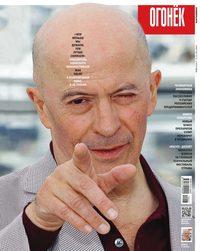 Огонёк, Редакция журнала  - Огонёк 21-2015
