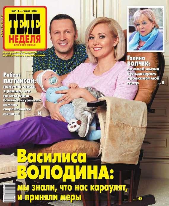 ТЕЛЕНЕДЕЛЯ для всей семьи. Москва 21-2015