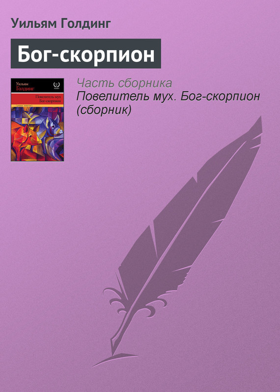 электронный файл static/bookimages/13/90/26/13902695.bin.dir/13902695.cover.jpg