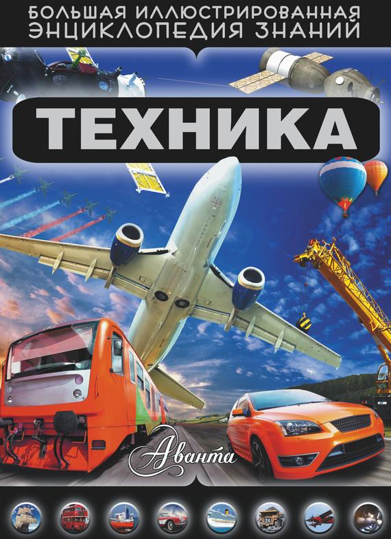 Дмитрий Кошевар Техника какую можно машину за 11 миллионов доролов фото
