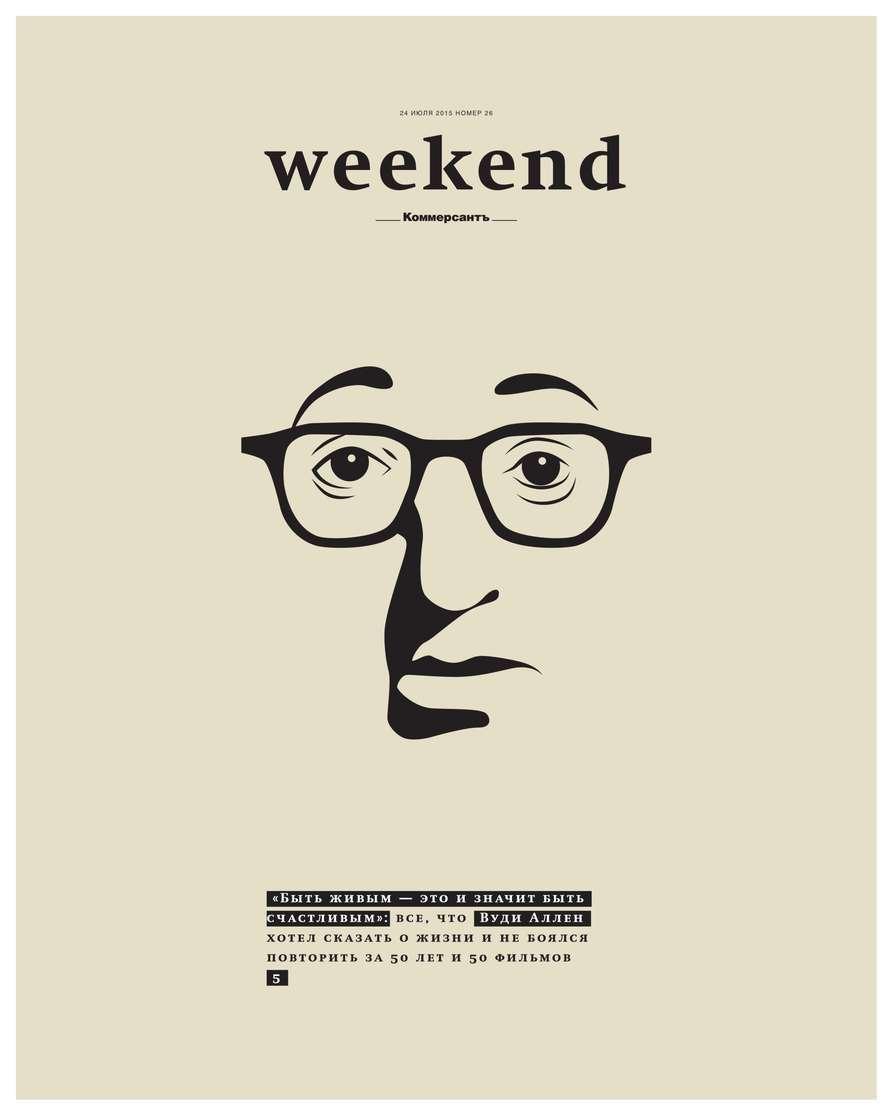 КоммерсантЪ Weekend 26-2015 ( Редакция журнала КоммерсантЪ Weekend  )