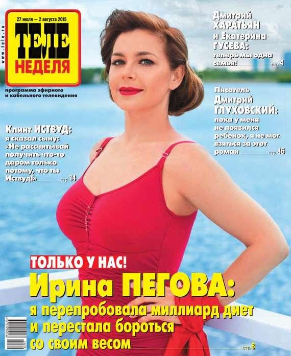 ТЕЛЕНЕДЕЛЯ для всей семьи. Москва 29-2015