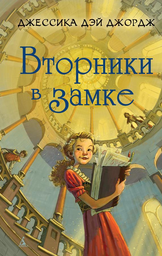 библиотека! огня | Классная КулЛиб (fb2) Скачать книги... Глоток -