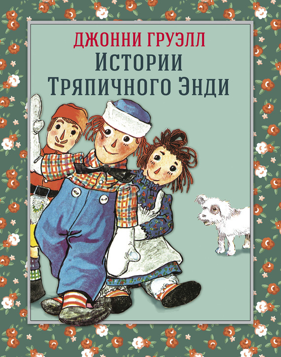 обложка книги static/bookimages/14/05/14/14051468.bin.dir/14051468.cover.jpg