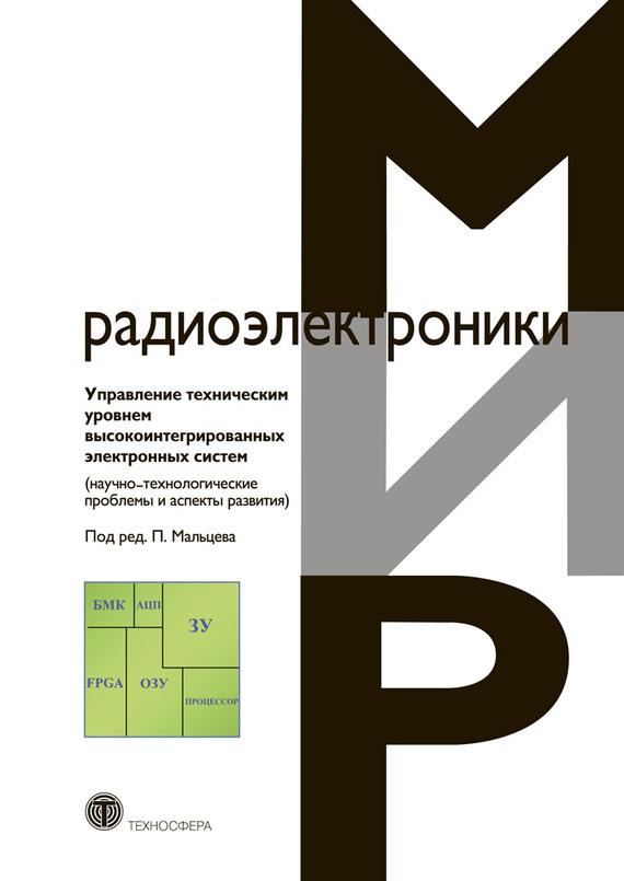 Е. И. Шульгин